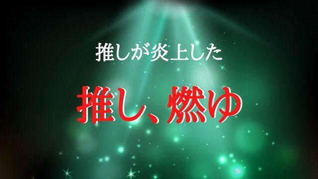 f:id:dokusho-suki:20210411181201j:plain
