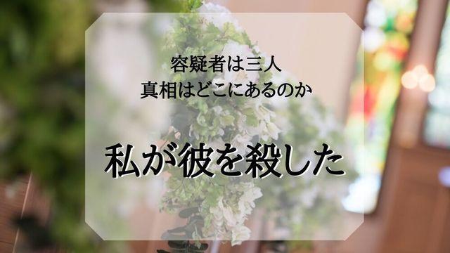 f:id:dokusho-suki:20210413202431j:plain