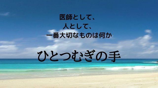 f:id:dokusho-suki:20210418164827j:plain