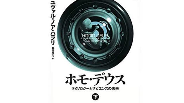 f:id:dokusho-suki:20210418172856j:plain