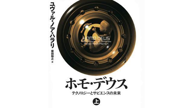 f:id:dokusho-suki:20210418172901j:plain