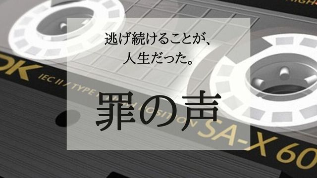 f:id:dokusho-suki:20210606114548j:plain