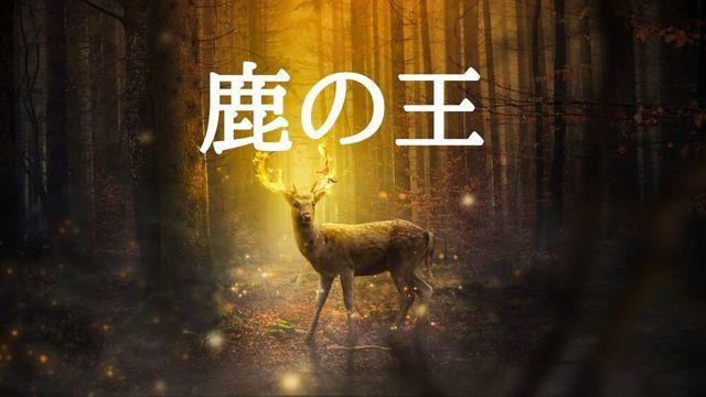 f:id:dokusho-suki:20210606140914j:plain