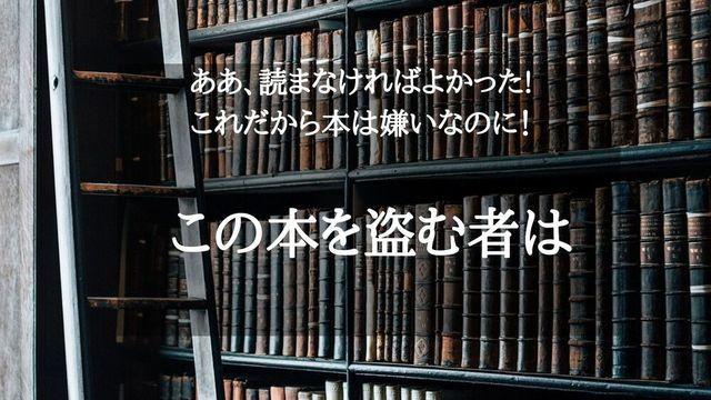 f:id:dokusho-suki:20210725182742j:plain