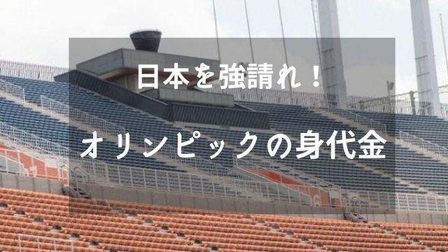 f:id:dokusho-suki:20210731192552j:plain