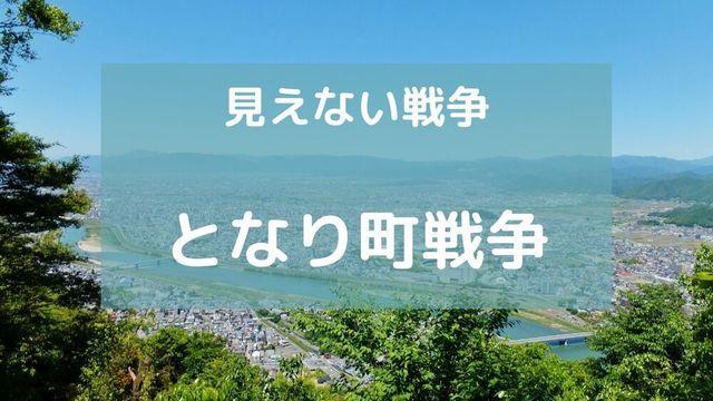 f:id:dokusho-suki:20210804195849j:plain
