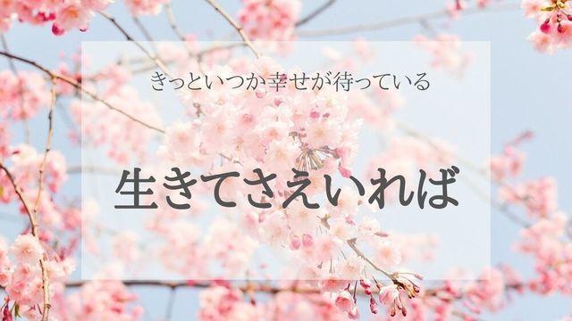 f:id:dokusho-suki:20210807184304j:plain