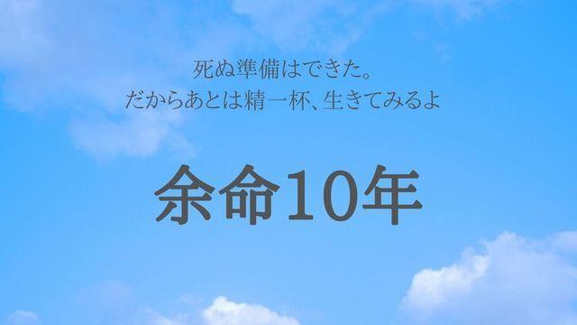 f:id:dokusho-suki:20210807185017j:plain