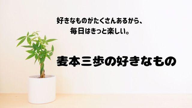 f:id:dokusho-suki:20210811192330j:plain