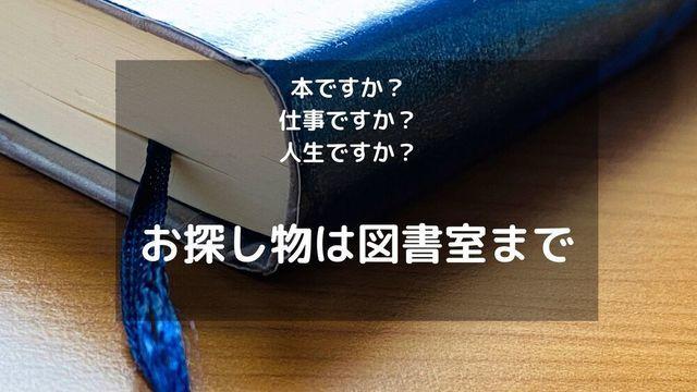 f:id:dokusho-suki:20210821120842j:plain