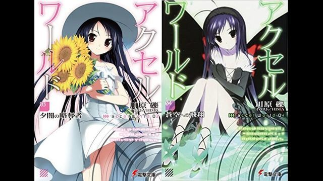 f:id:dokusho-suki:20210830211900j:plain