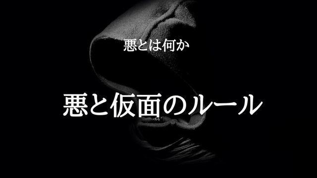 f:id:dokusho-suki:20210904120629j:plain