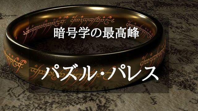 f:id:dokusho-suki:20210908130926j:plain
