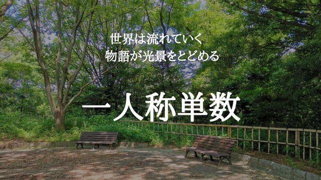 f:id:dokusho-suki:20210923105201j:plain