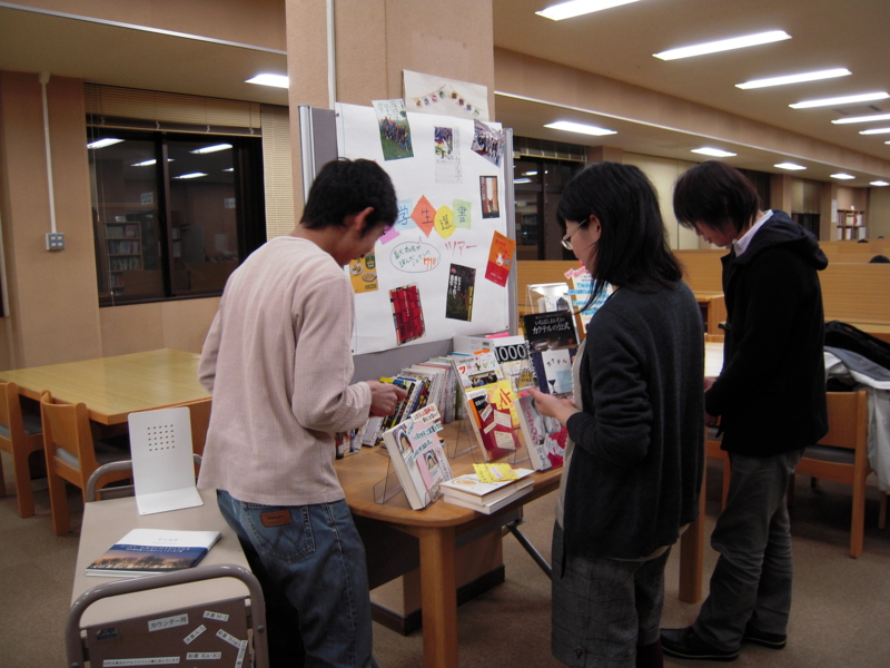 f:id:dokusho_obi:20120124182633j:image:w360