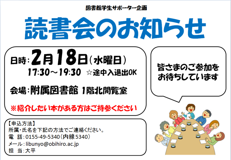 f:id:dokusho_obi:20150213090103p:image