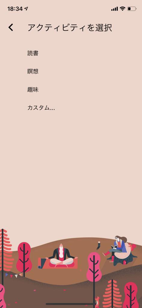 f:id:dokushomori:20181016130136p:plain