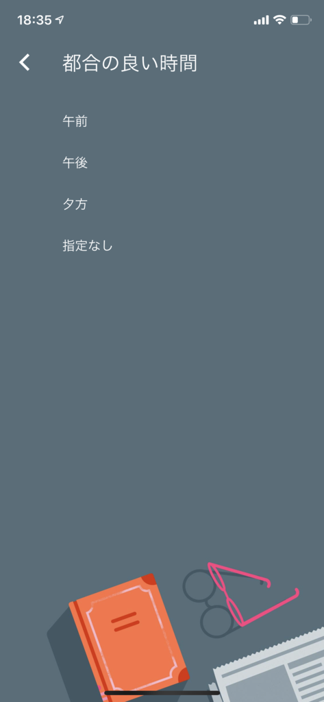 f:id:dokushomori:20181016130201p:plain