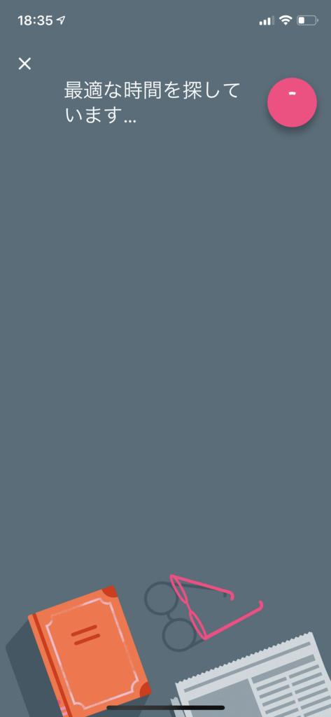 f:id:dokushomori:20181016130215p:plain