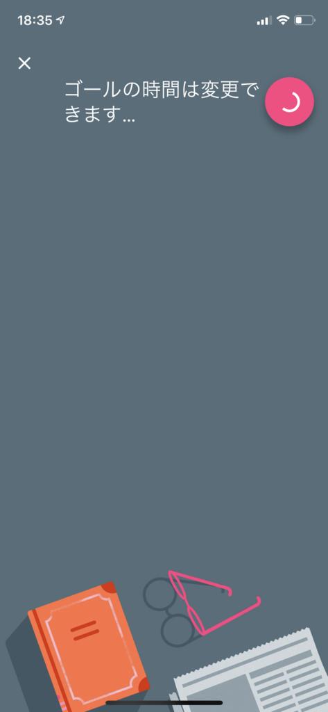 f:id:dokushomori:20181016130229p:plain