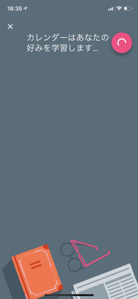 f:id:dokushomori:20181016130239p:plain
