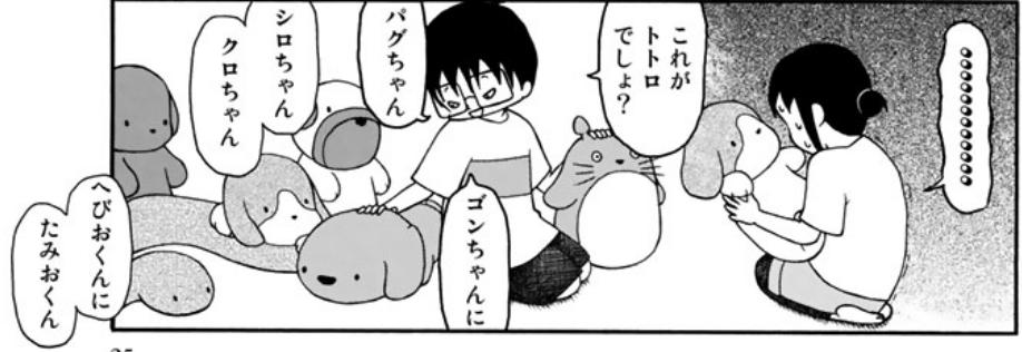 f:id:dokusyo_geek_ki:20160302173042p:plain