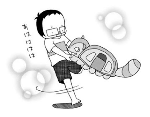 f:id:dokusyo_geek_ki:20160302173056p:plain