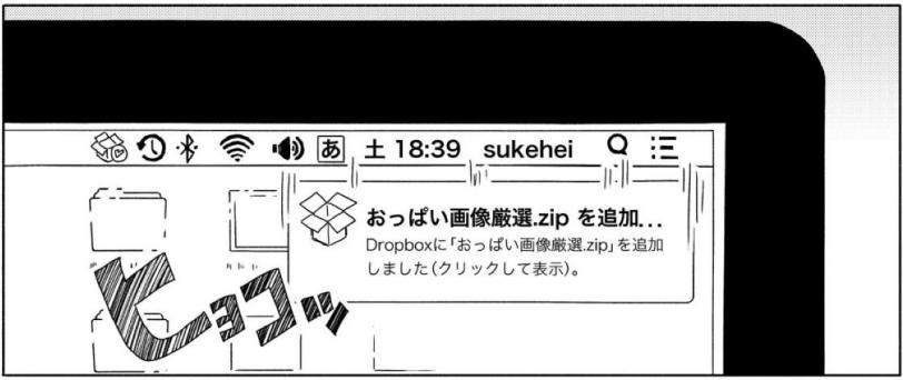 f:id:dokusyo_geek_ki:20160309092005p:plain