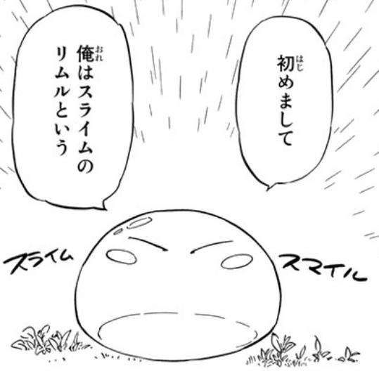 f:id:dokusyo_geek_ki:20160313011101p:plain