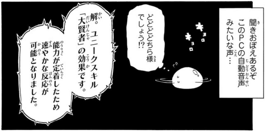 f:id:dokusyo_geek_ki:20160313013201p:plain