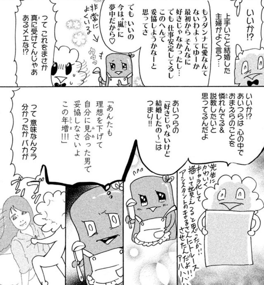 f:id:dokusyo_geek_ki:20160313181908p:plain
