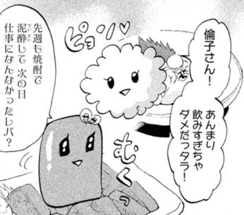 f:id:dokusyo_geek_ki:20160313182030p:plain