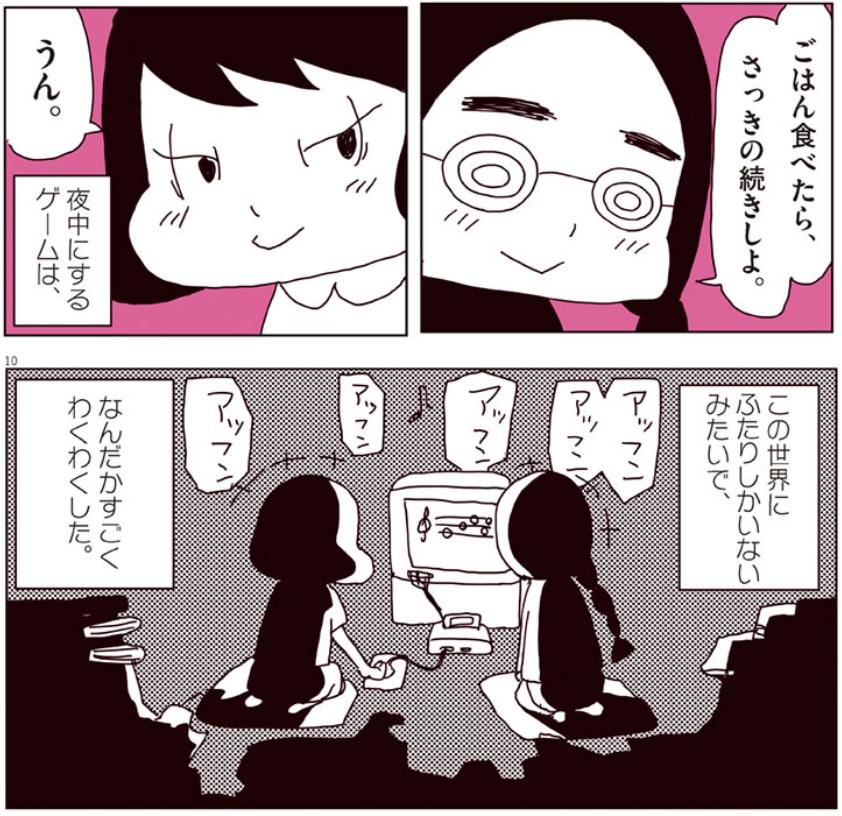 f:id:dokusyo_geek_ki:20160314202416p:plain