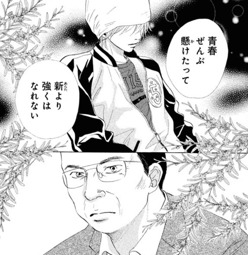 f:id:dokusyo_geek_ki:20160319013530p:plain