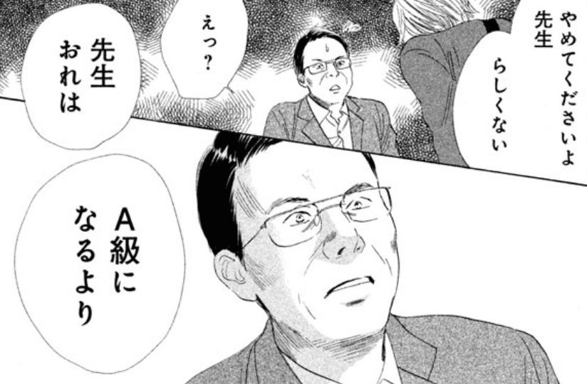 f:id:dokusyo_geek_ki:20160319025652p:plain