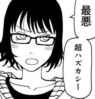 f:id:dokusyo_geek_ki:20160321031413p:plain