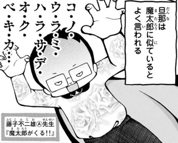 f:id:dokusyo_geek_ki:20160321055209p:plain