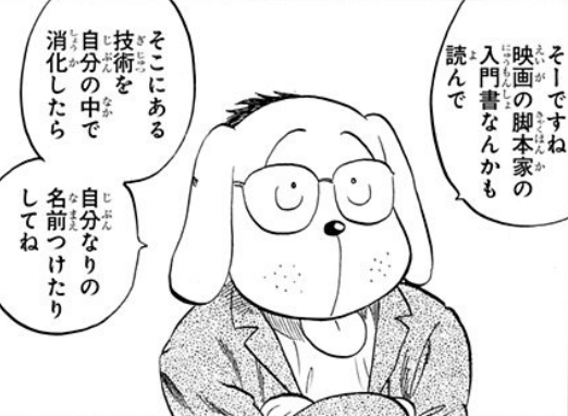 f:id:dokusyo_geek_ki:20160323192401p:plain