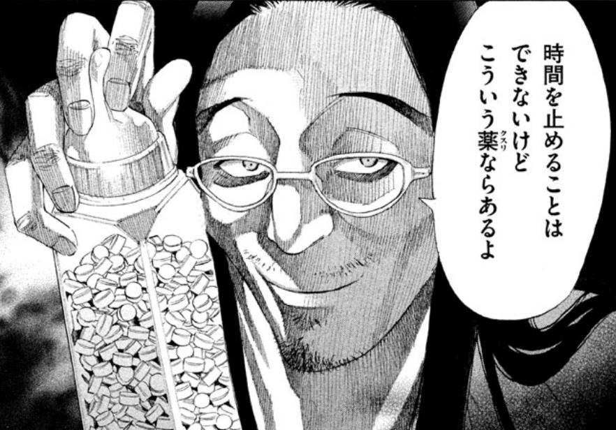 f:id:dokusyo_geek_ki:20160324210521p:plain