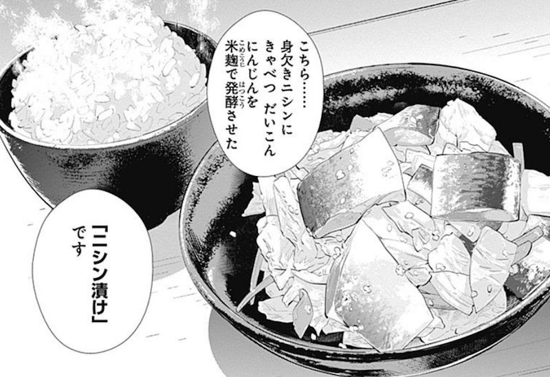 f:id:dokusyo_geek_ki:20160328071305p:plain