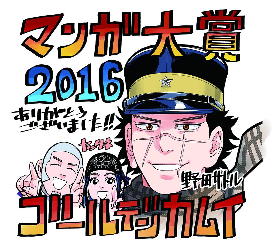 f:id:dokusyo_geek_ki:20160329155012j:plain
