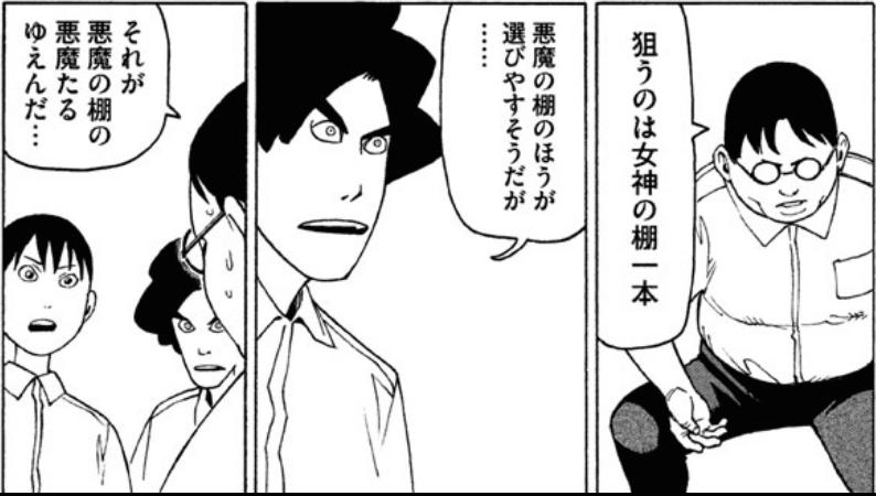 f:id:dokusyo_geek_ki:20160401151626p:plain