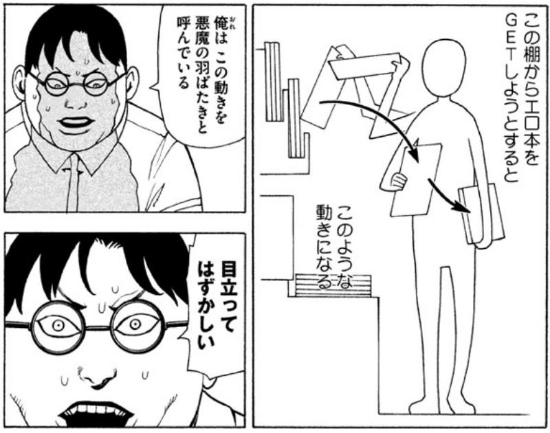 f:id:dokusyo_geek_ki:20160401151638p:plain