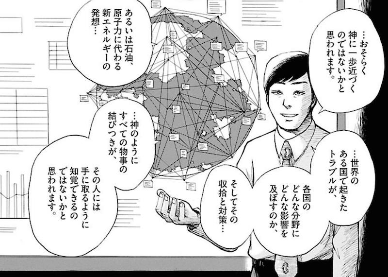 f:id:dokusyo_geek_ki:20160402104426p:plain