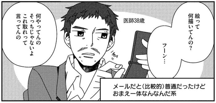f:id:dokusyo_geek_ki:20160407101131p:plain