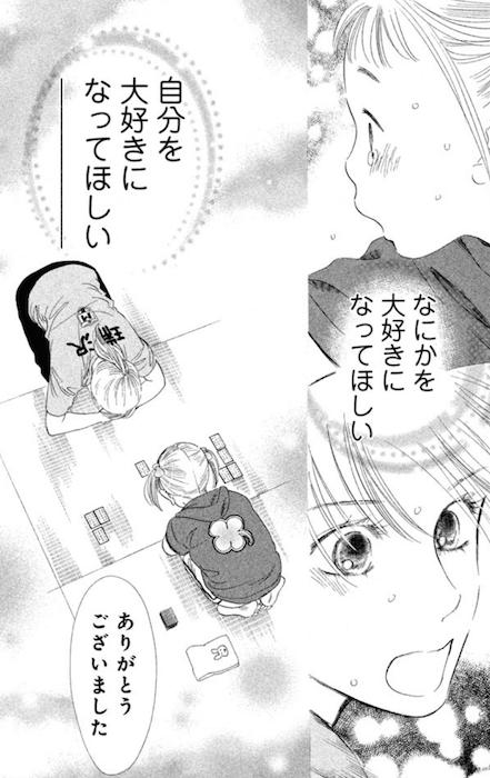 f:id:dokusyo_geek_ki:20160408181736p:plain