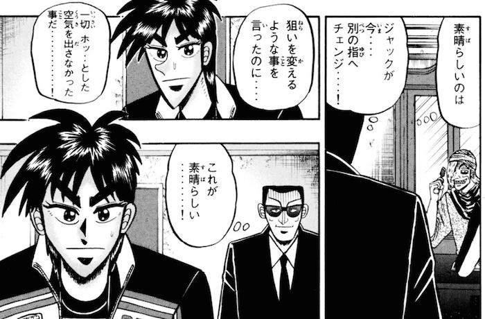 f:id:dokusyo_geek_ki:20160410190647p:plain