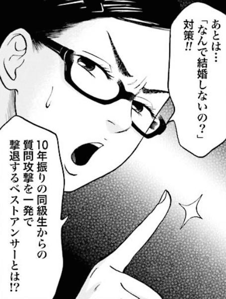 f:id:dokusyo_geek_ki:20160412121031p:plain