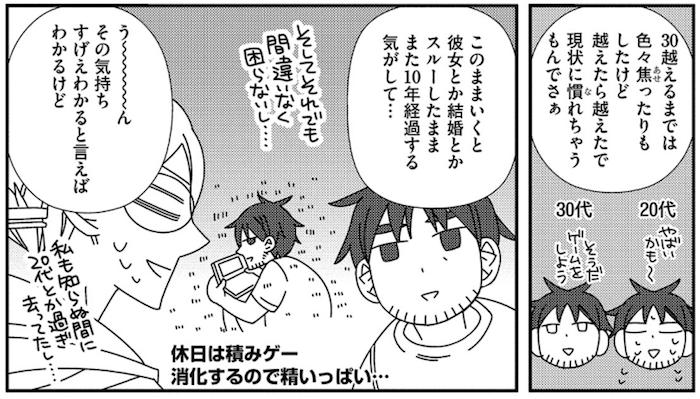 f:id:dokusyo_geek_ki:20160412194944p:plain