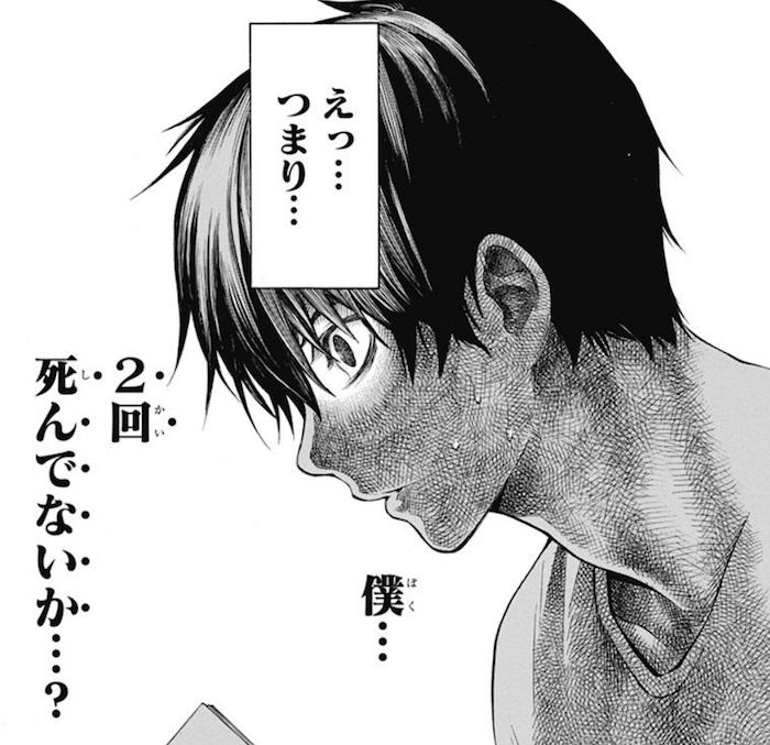 f:id:dokusyo_geek_ki:20160414114327p:plain